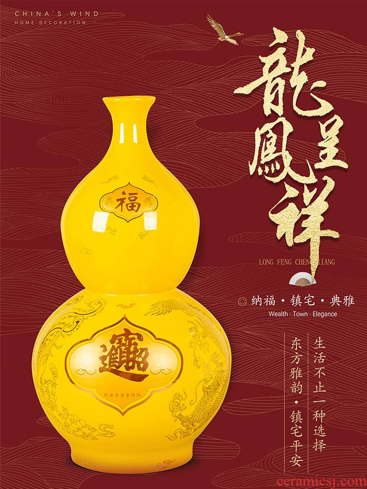 Jingdezhen ceramic bottle gourd of large vases, new Chinese style yellow rich ancient frame decorative porcelain furnishing articles large living room