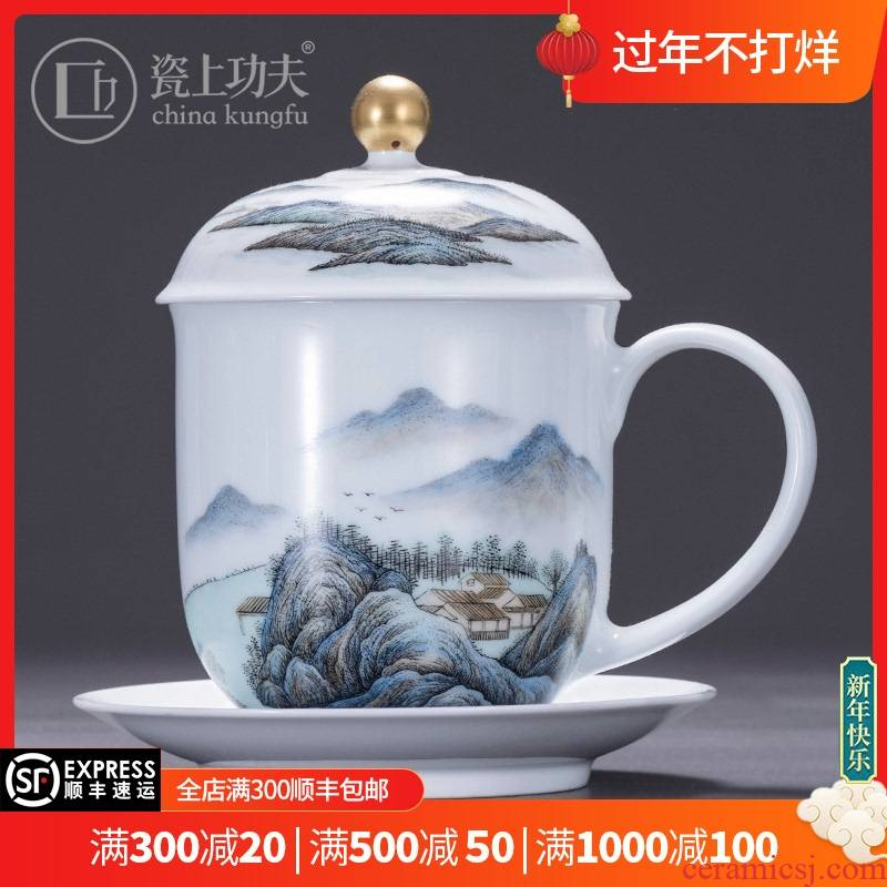 Jingdezhen ceramic office cup liberally cup gift custom hand - made color ink landscape large tea cups of move