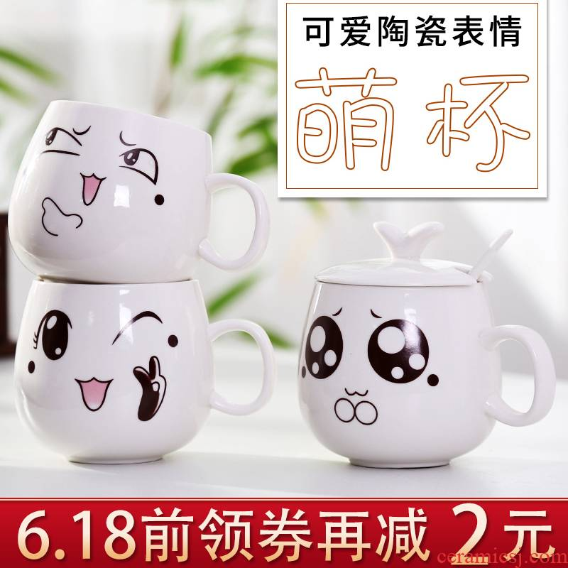 Hui shi creative move with cover glass ceramic keller spoon tide lovers coffee tea ultimately responds a cup of household men and women