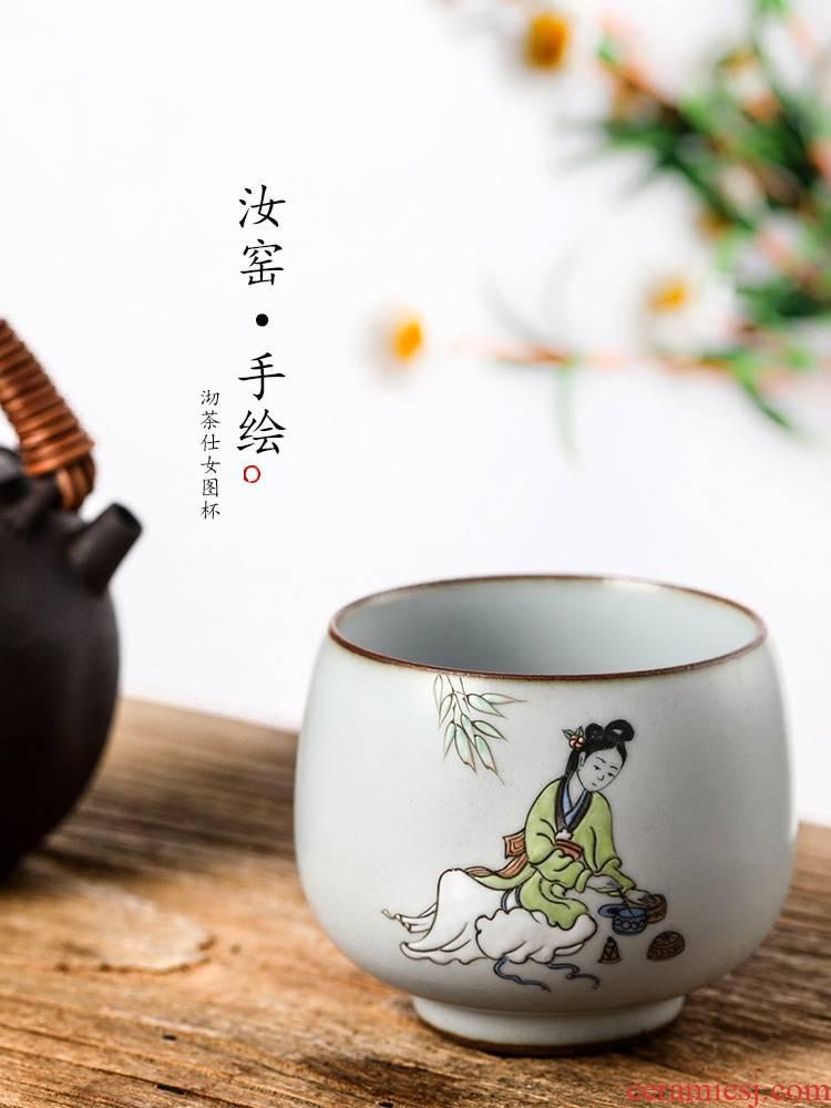 Hand your up jingdezhen master cup single cup pure manual kunfu tea cups sample tea cup tea female single characters
