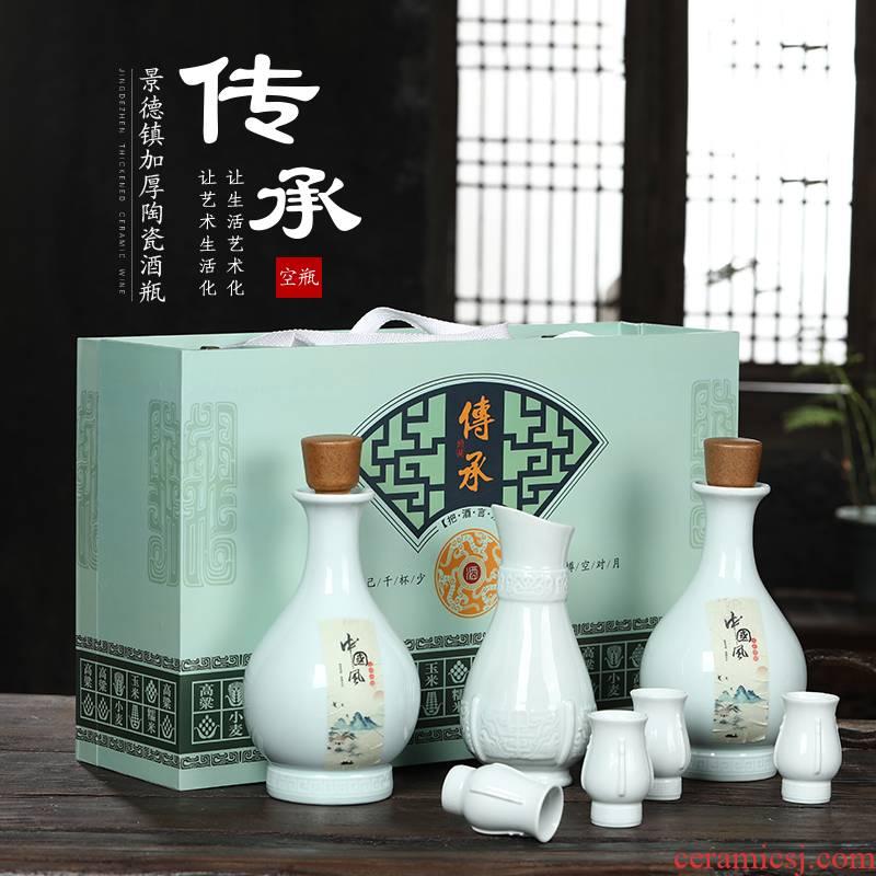 Move ceramic bottle of jingdezhen ceramic jars 1 catty put empty bottles home wine bottle green glaze glass wine suits for