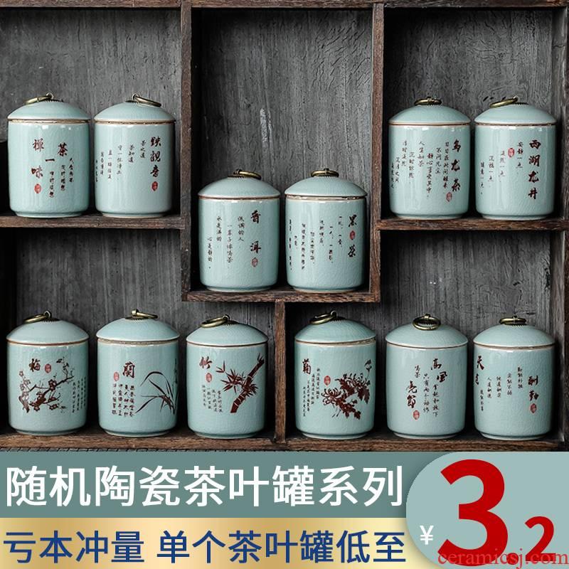 Hui shi random caddy fixings ceramic POTS trumpet pu 'er sealed as cans box for tea tea set household