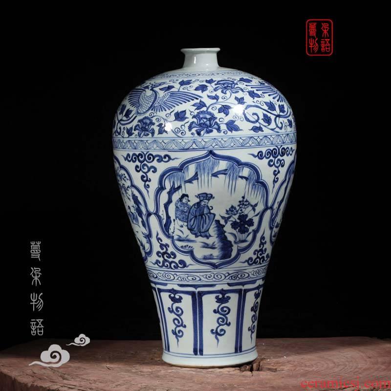 Jingdezhen yuan blue and white four love mei bottle high copy jingzhou city, hubei province museum of yuan blue and white figure four love mei bottles