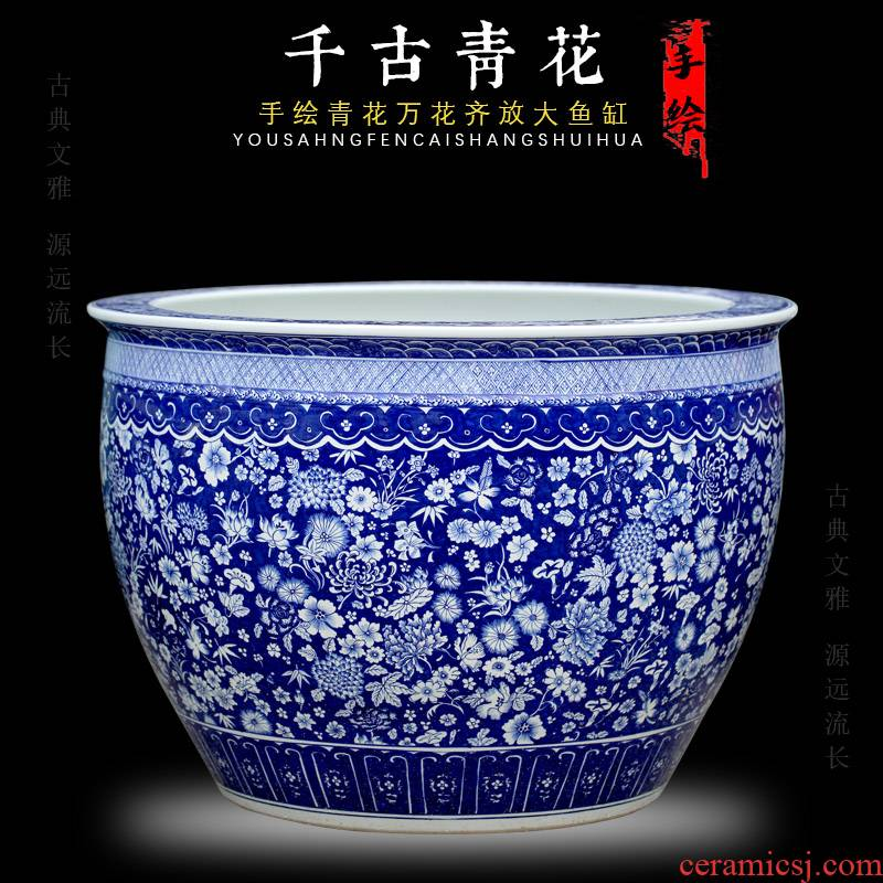 Jingdezhen blue and white porcelain painting flower ceramic aquarium fish tank sitting room lobby the tortoise water lily cylinder furnishing articles