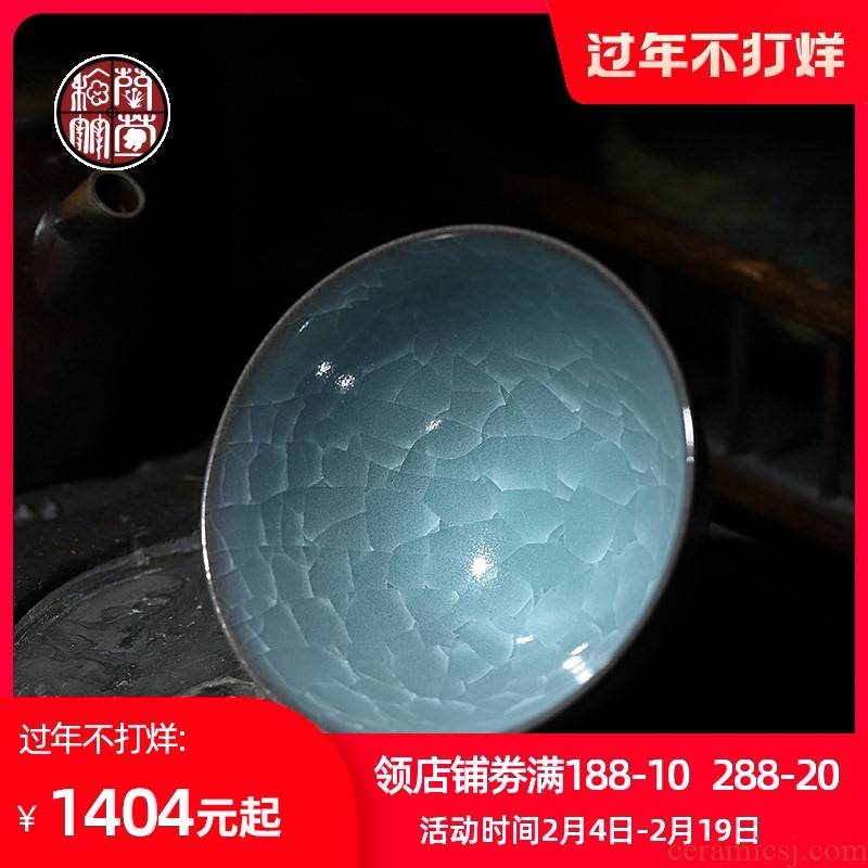 Longquan celadon LanZongMin tea ice crack, master elder brother up cup all hand kung fu tea set tire iron tea cups