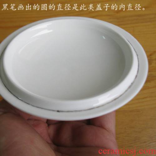 Single MaiDaHao ceramic lid cup lid bowl cover cup cover lid keller size