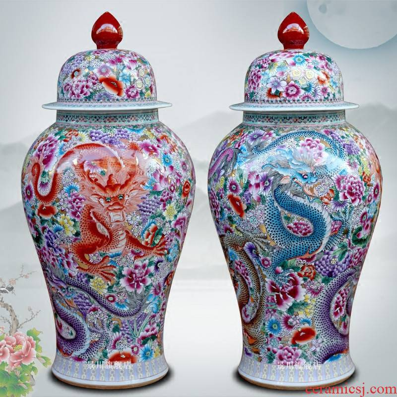 Jingdezhen ceramics hand - made pastel five by the general pot home ground large sitting room adornment is placed