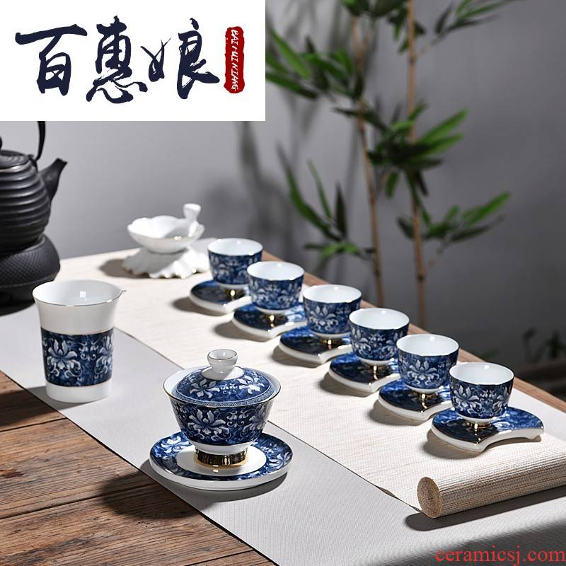 (niang jingdezhen blue and white porcelain kung fu tea set suit household ceramics GaiWanCha mat of a complete set of