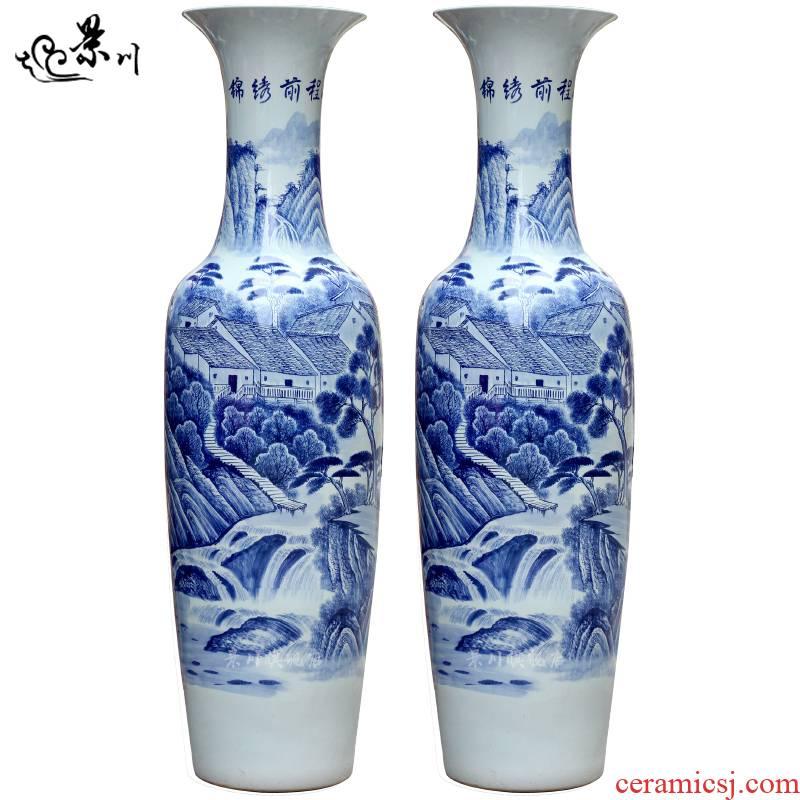Jingdezhen ceramics hand - made of blue and white landscape bright future landing big vase decoration sitting room furnishing articles