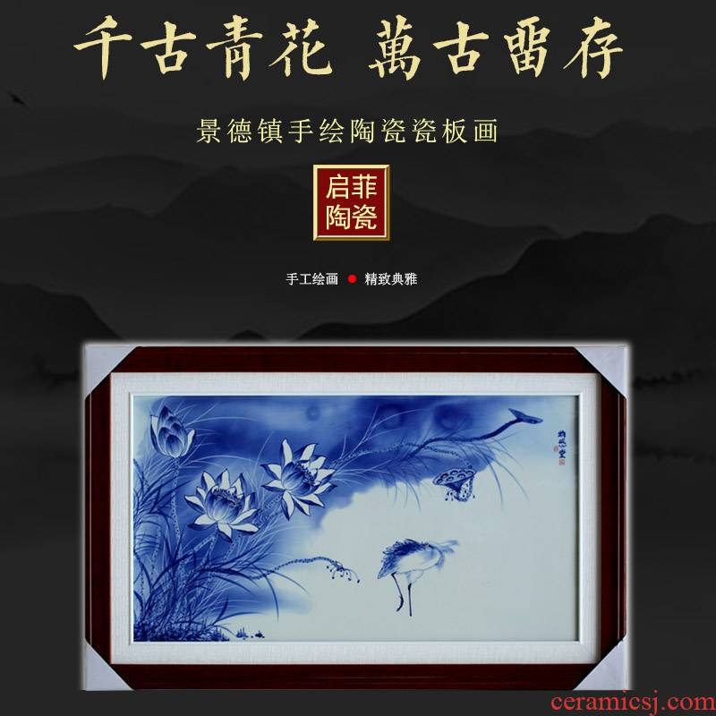 Jingdezhen porcelain plate painting objects are hall of modern household adornment picture sitting room background wall to hang a picture to study porcelain plate painting
