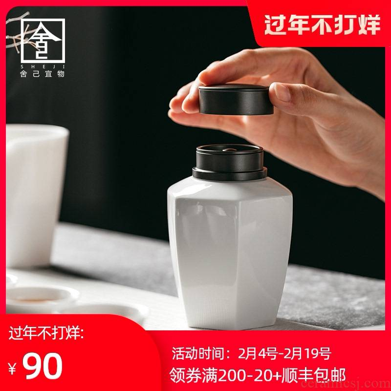 """The Self - """"appropriate physical inverse white tea canister receives the tea pot Japanese small jingdezhen ceramic seal tank storage tanks"""