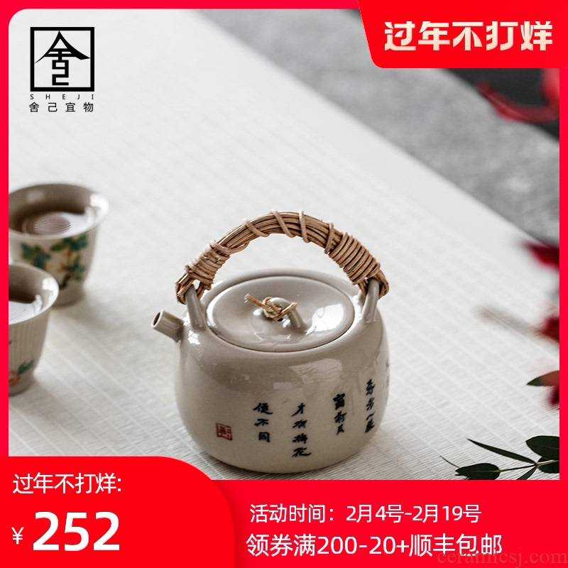 """The Self - """"appropriate content of jingdezhen write little teapot hand - made of hand - made ceramic teapot suit household tea art restores ancient ways the tea taking"""