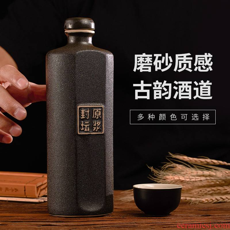 Empty wine bottle ceramic household a kilo bag sealing long sichuan liquor mail earthenware decorated creative furnishing articles 1 catty