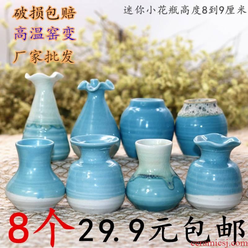 Jingdezhen ceramics mini floret bottle creative hydroponic flower desktop vial sitting room place manual small and pure and fresh