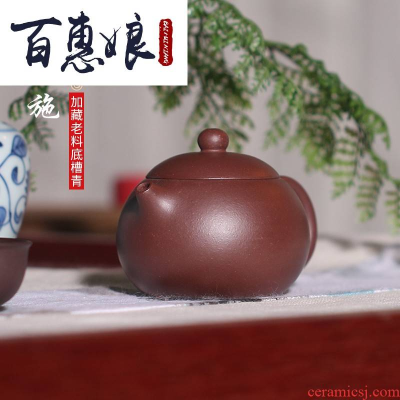 (niang yixing it pure hand undressed ore and hide the old material bottom groove the qing xi shi pot of tea set purple teapot