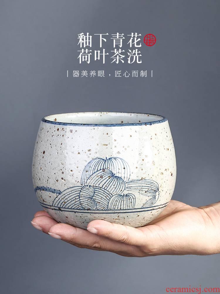 Jingdezhen coarse pottery blue hand draw four zen tea wash lotus num, after the Japanese slag bucket tea bath accessories