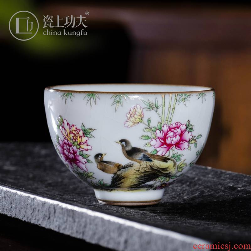 Jingdezhen your up ceramic sample tea cup kung fu tea cup colored enamel porcelain piece of hand - made of master cup single CPU
