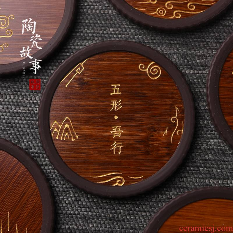 Members of the ceramic tea cup mat cup mat bamboo wooden cup holder, hot insulation pad tea kungfu tea accessories