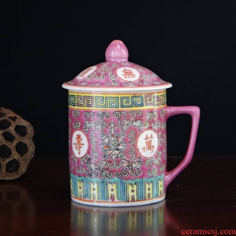 Jingdezhen famille rose porcelain cup with cover with the thickening of office cup household of Chinese style restoring ancient ways is hand - made tea cups