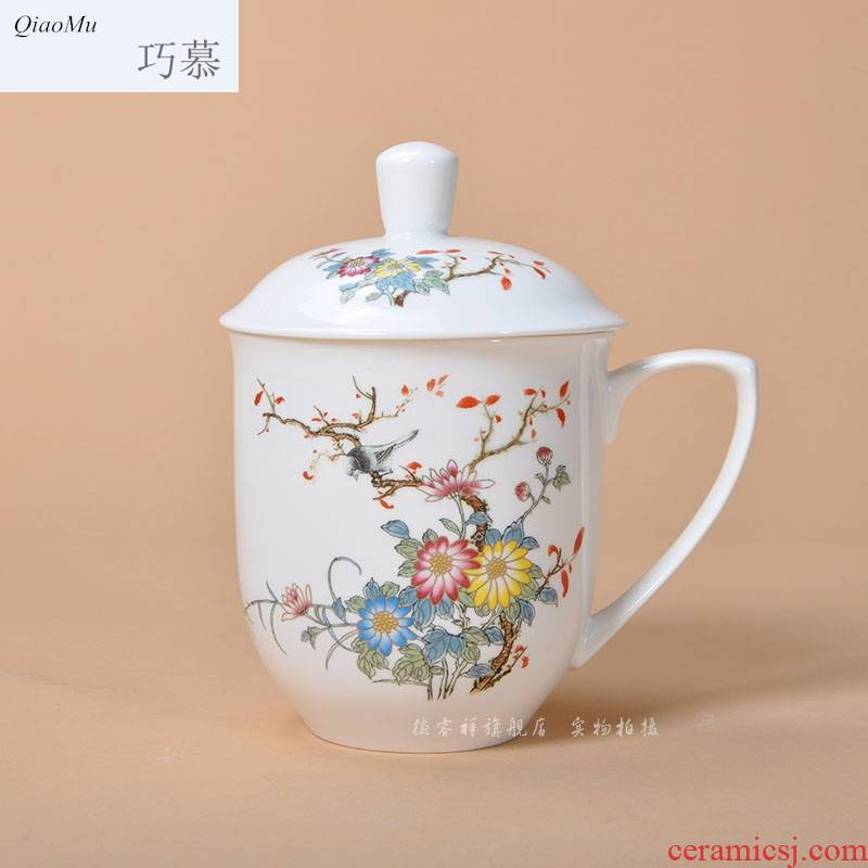 Qiao mu jingdezhen ceramics cup with cover ipads China large glass office gift cups cups boss cup