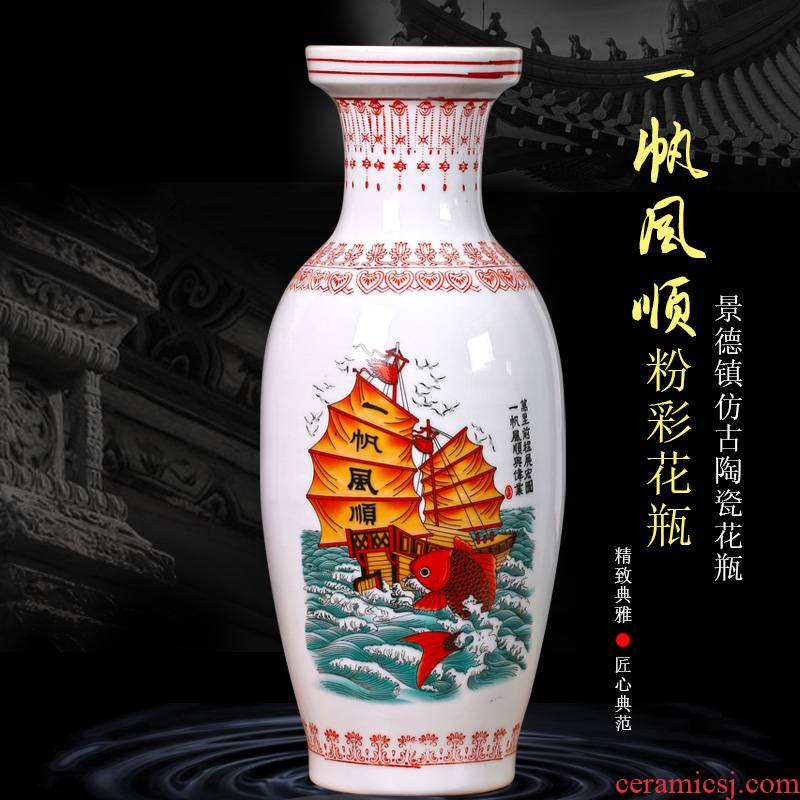 Jingdezhen ceramic smooth mesa floret bottle of home sitting room desktop furnishing articles of modern Chinese style adornment