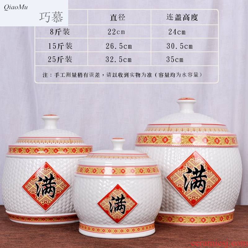 Qiao mu ceramic barrel ricer box store meter box home with cover 5 jins of 10 kg20 jin seal storage tank flour insect - resistant