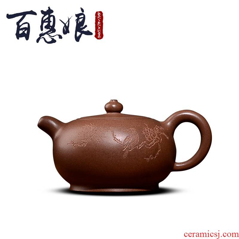 (niang yixing undressed ore ceramic tea pot - domestic large pure checking tea purple clay high - capacity kung fu tea set