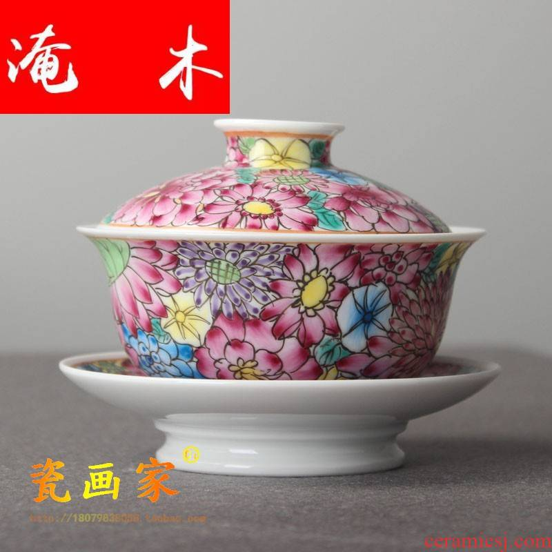Submerged wood jingdezhen manual hand - made ceramic famille rose colored enamel tureen large spend three to use kunfu tea