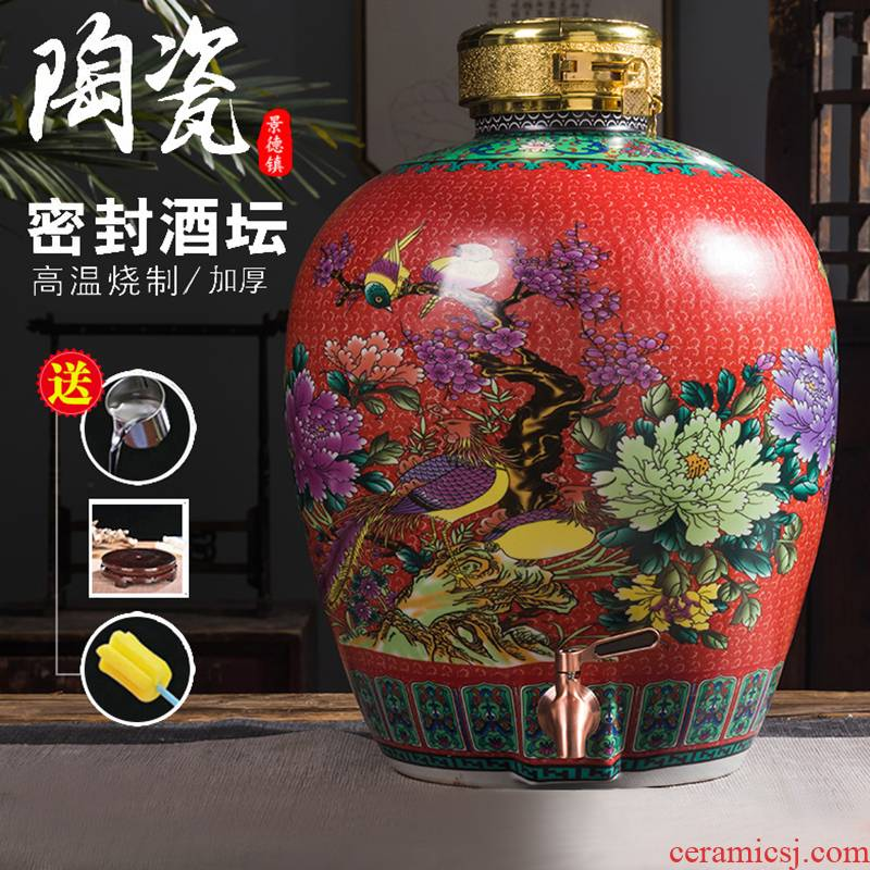 Jingdezhen storing wine aged dedicated home soil ceramic jars tap water expressions using it sealed as cans bottles of wine jars