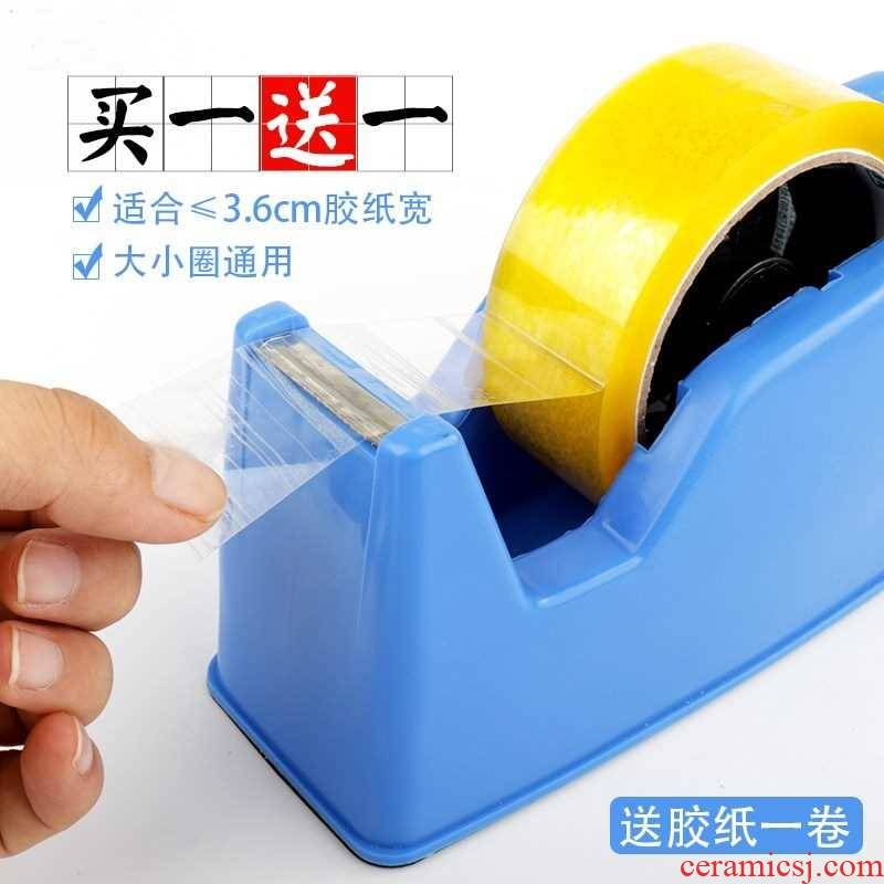 Mark belt bridge, large tape cutter seat width tape base sealing packing machine for tape machine
