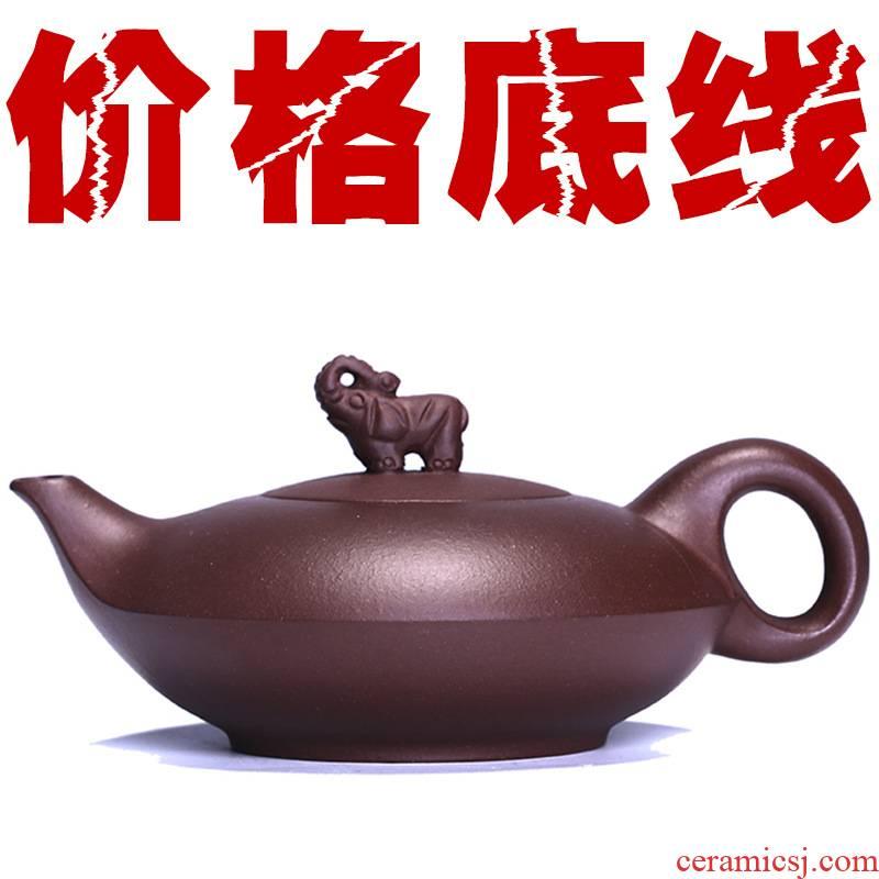 Yixing luck are it to kung fu tea set it elephant purple clay pot of pure manual tea house tea kettle