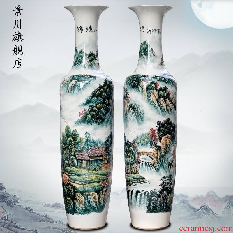 Jingdezhen hand - made under the glaze color landscape painting of large ceramic vase household stores sitting room hall decorative furnishing articles