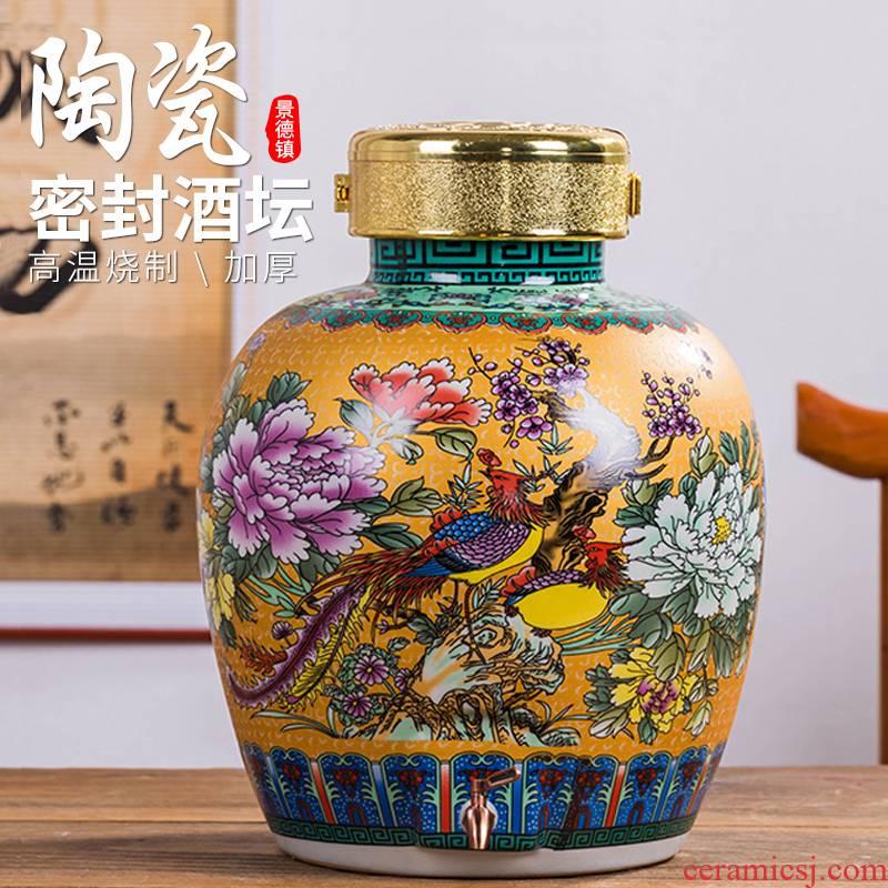 Jingdezhen ceramic jars earthenware it archaize home mercifully 10 jins liquor jugs seal special jars of it