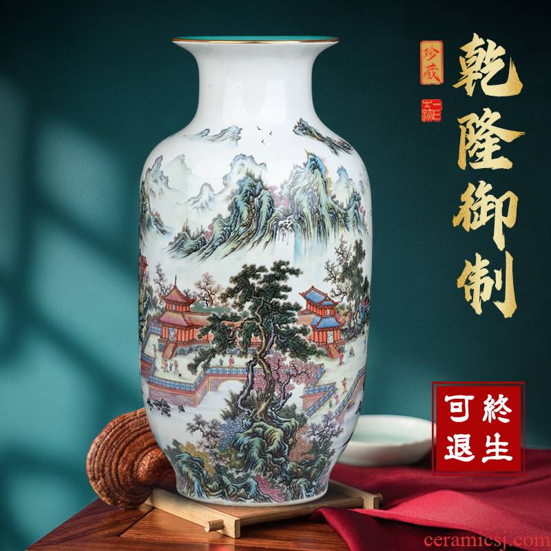 Jingdezhen ceramic powder enamel see antique porcelain vase flower arranging large sitting room place, Chinese style household decorations