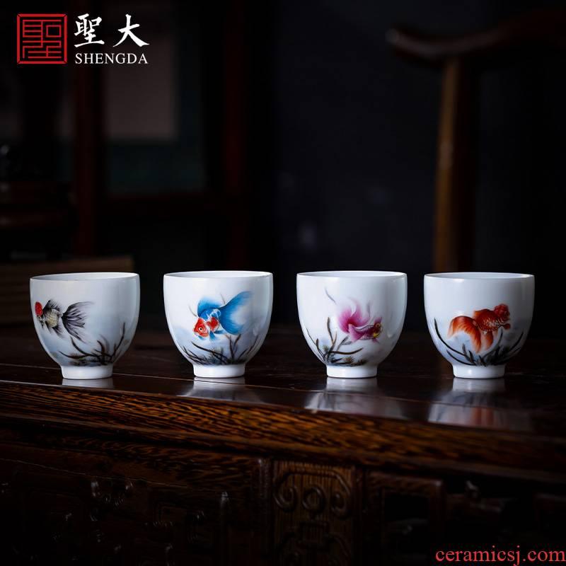 Santa teacups hand - made pastel goldfish sample tea cup all hand jingdezhen ceramic kung fu tea cup master CPU