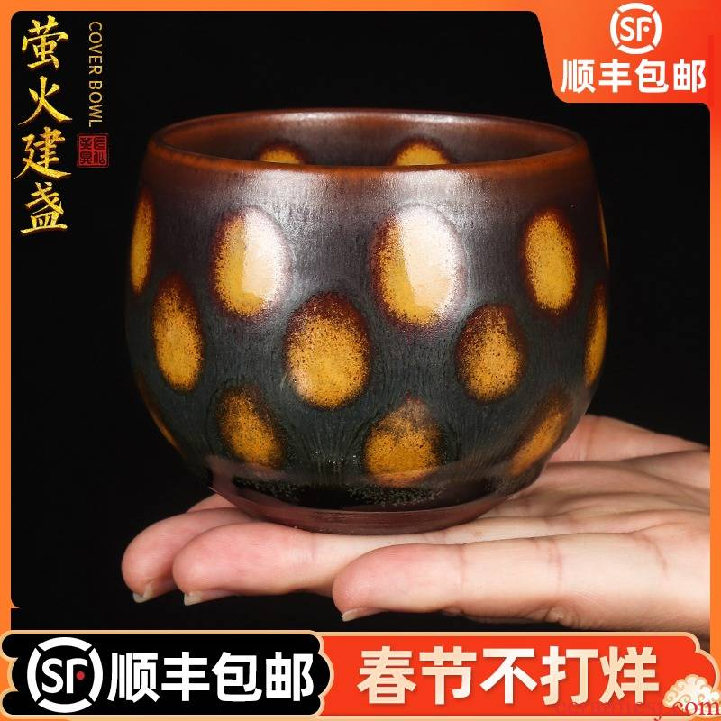 Artisan fairy obsidian variable built one masters cup checking ceramic household large capacity sample tea cup kung fu tea cups
