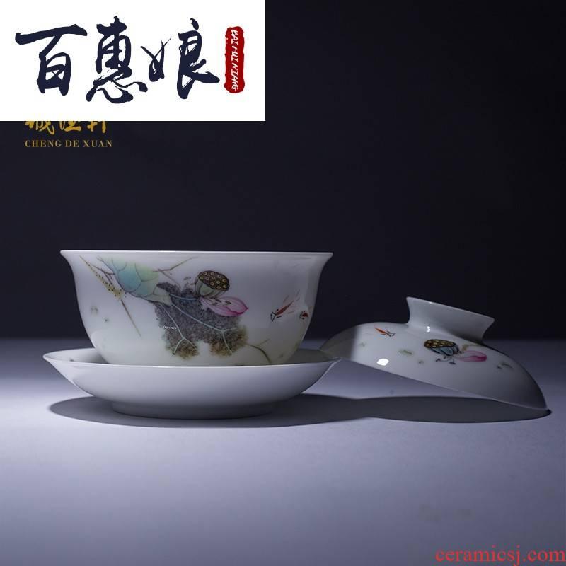 (niang jingdezhen tea sets ceramic checking the custom 】 【 8 lotus head set of powder enamel fish play