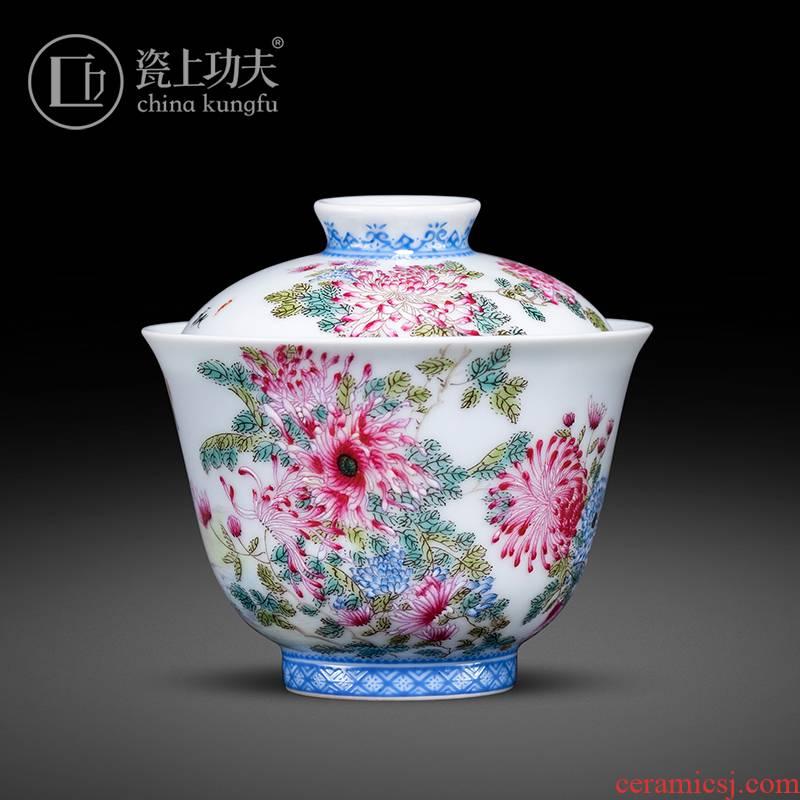 Porcelain on kung fu 2 to tureen colored enamel lanqiu by tureen tea bowl full manual jingdezhen kung fu tea set