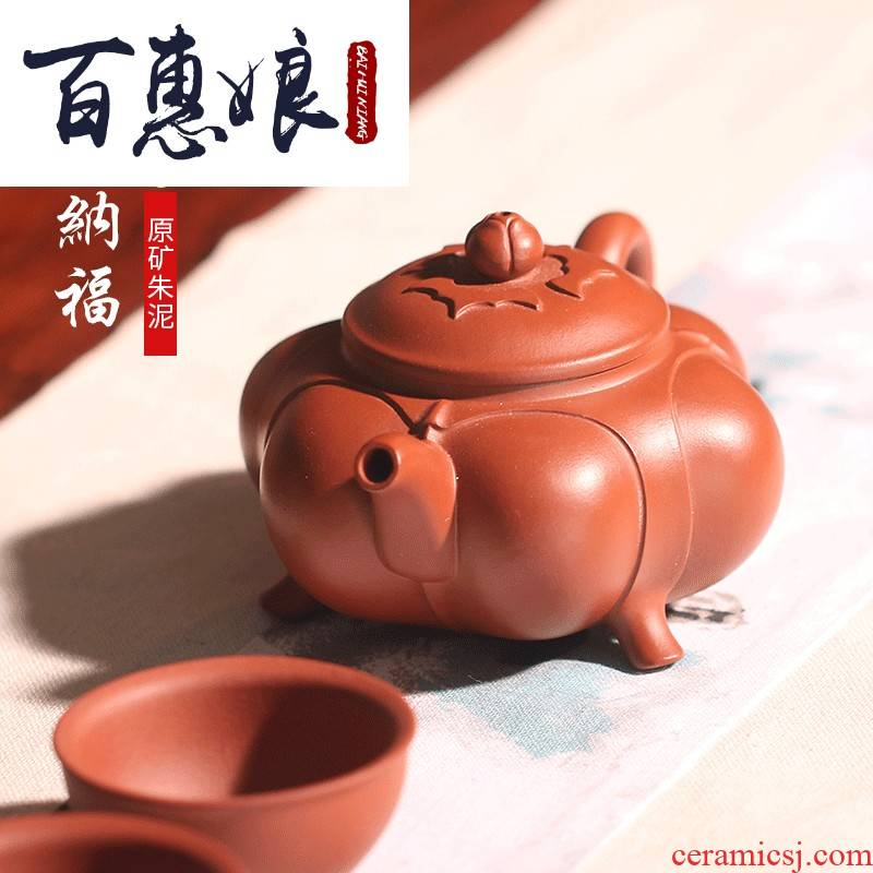 (niang yixing it pure manual teapot tea undressed ore Zhao Zhuang zhu mud fortune pot with three legs