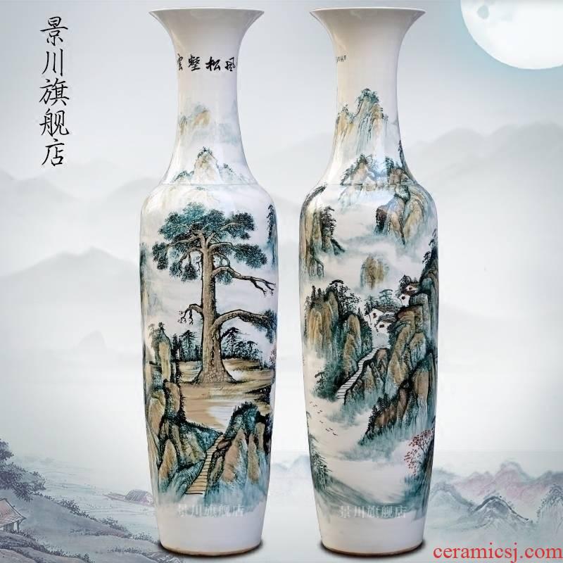 Jingdezhen ceramics hand - made powder enamel mattress wind figure vase home sitting room hotel shop floor furnishing articles