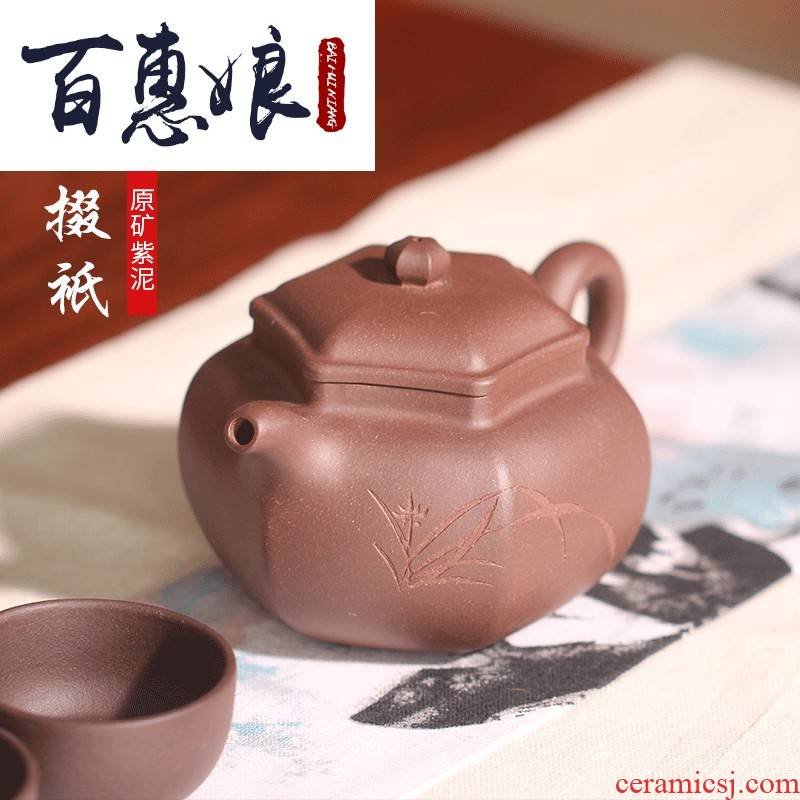 (niang yixing it pure manual teapot tea undressed ore old six - party Duo purple clay pot