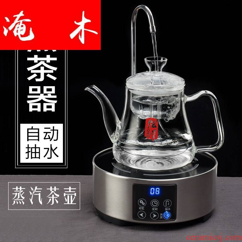 Flooded wooden household heat steaming pot full glass teapot automatic hydropower TaoLu steam boiling tea mercifully tea
