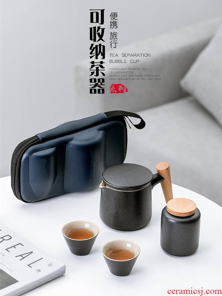 Ceramic keller have the filter special travel tea set portable is suing water separation of black tea cup