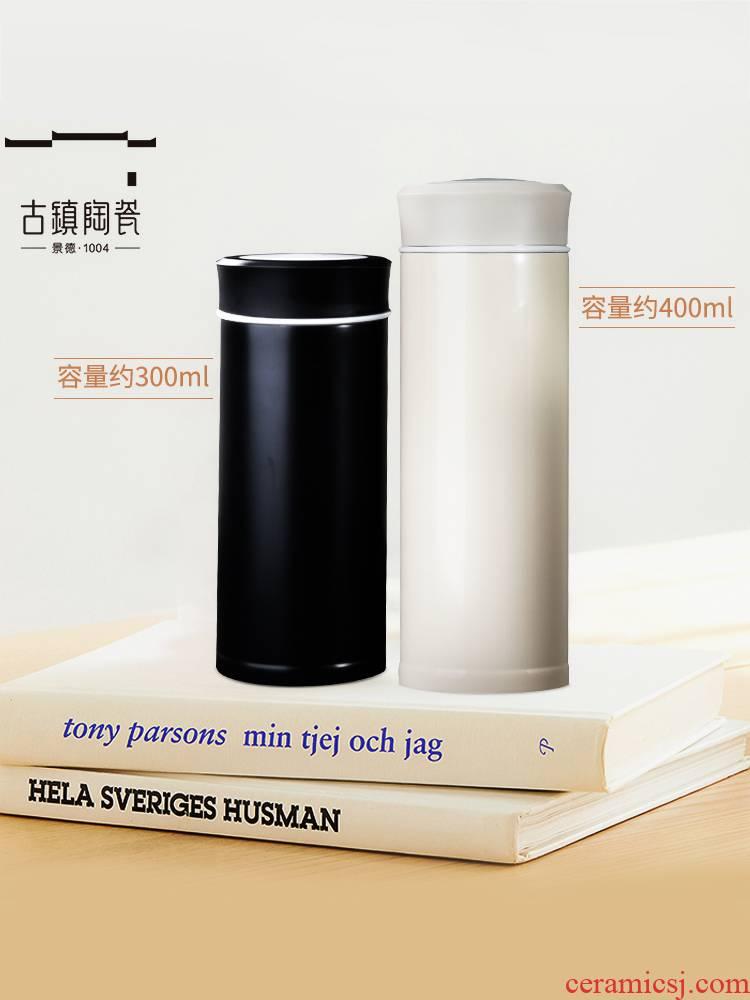 Jingdezhen ceramic tank vacuum getting double insulation high - grade ipads China tea cup high - capacity portable gift