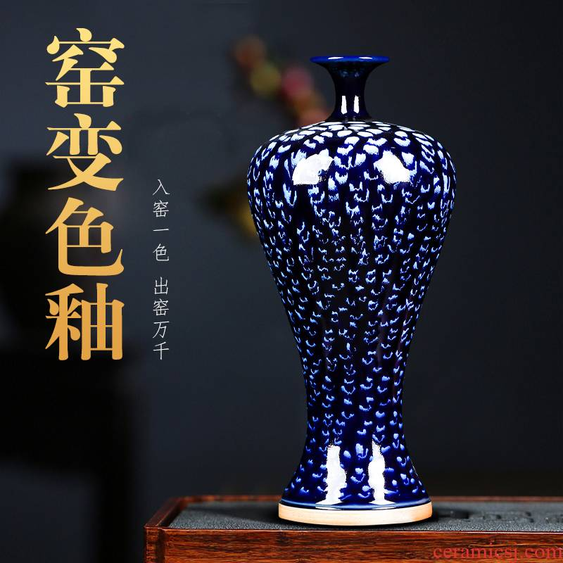 Jun porcelain of jingdezhen ceramics up blue vase name plum flower arranging bottles of I sitting room ark, household act the role ofing is tasted furnishing articles