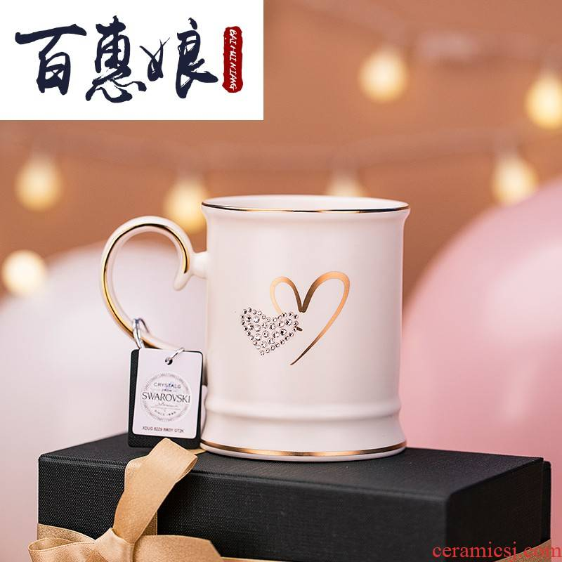 Romantic couples mark (niang cup cup men 's and women' s ceramic coffee cup double design ins cups in the New Year