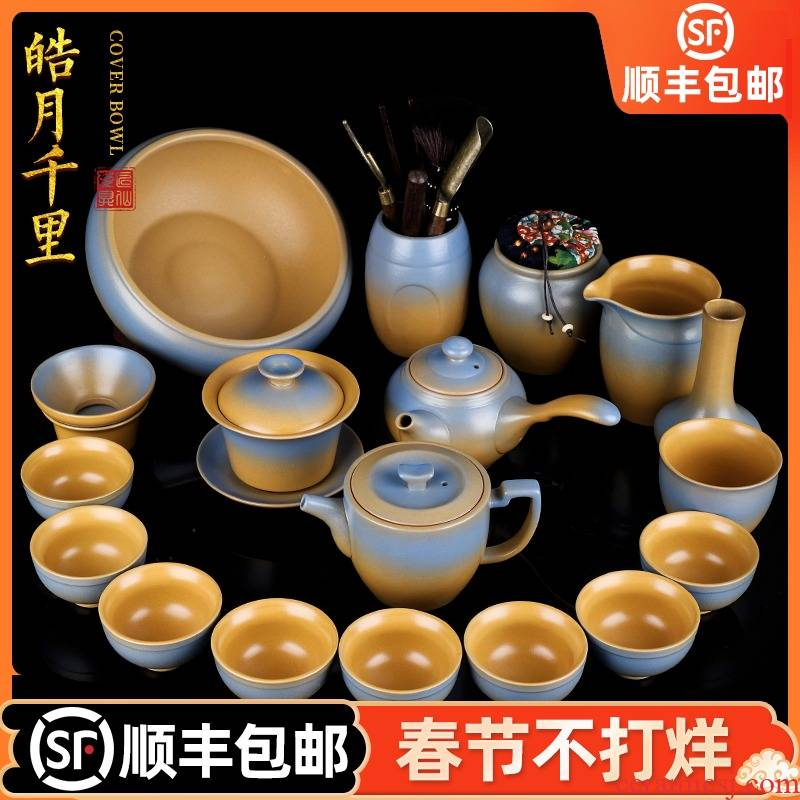 Artisan fairy kung fu tea set ceramic household pure manual of a complete set of variable to restore ancient ways make tea cup lid bowl