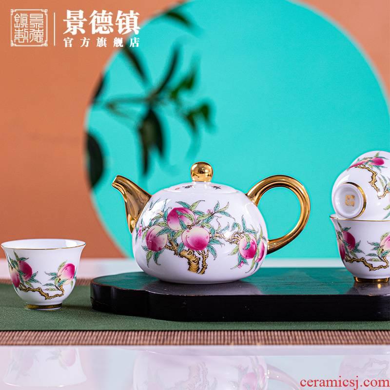Jingdezhen flagship store ceramic teapot tea set suit household light key-2 luxury kung fu tea tea tea tea tea set