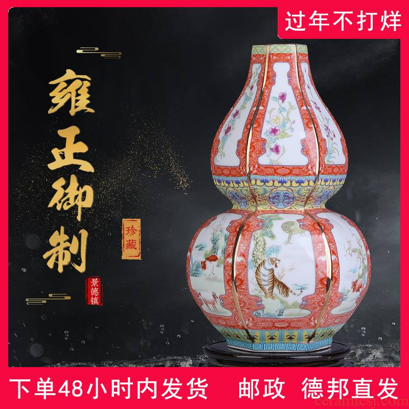 Jingdezhen ceramic large gourd vases 12 zodiac whatnot rich ancient frame sitting room adornment archaize porcelain furnishing articles