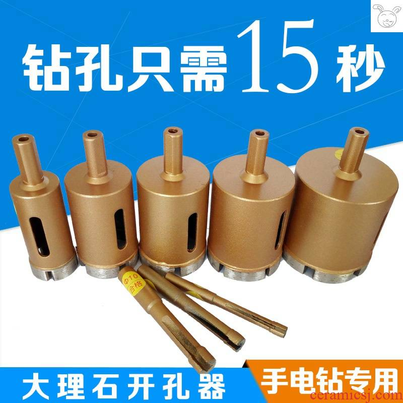 Hand electric drill granite marble stone openings for chicago-brewed goose egg stone flower pot drilling hole reaming drill brick of pottery and porcelain